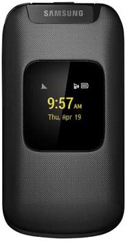 Samsung Entro Mobile Phone
