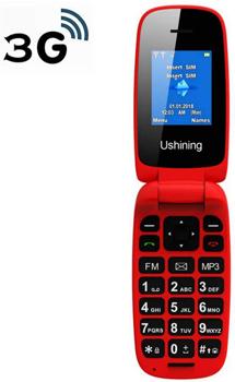 Ushining Flip Phone
